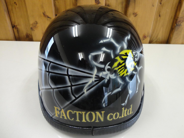 【No.15】装飾ヘルメット